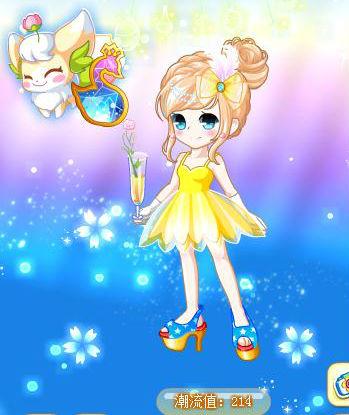 奥比岛筱汐搭配魔力时装免费单件
