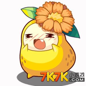 喜欢害羞,洛克王国菊花梨是种族值为323的萌系宠物!