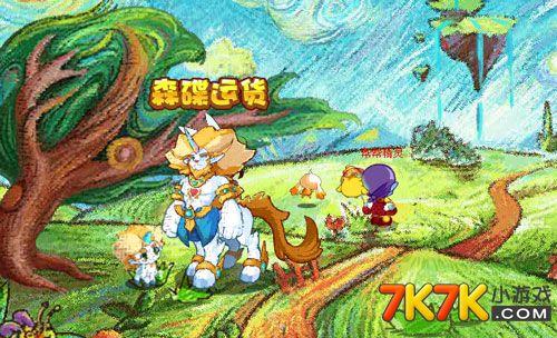 奇妙的动物王国儿童画图片