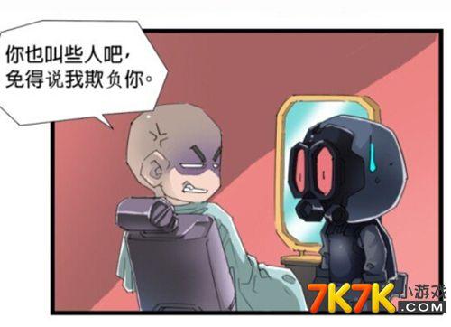 动漫 卡通 漫画 头像 500_362