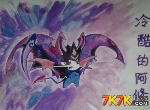 翅膀人彩色手绘