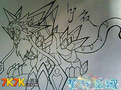 【地狱】奥拉星白虎灵兽板绘