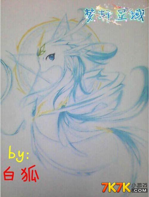 【白狐】奥拉星自创亚比手绘
