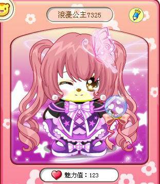 7k7k小游戏 奥比岛 玩家交流  晴:这位小女孩好可爱呀.女:谢谢夸奖.