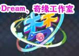 Dream、奇缘工作室宣传片