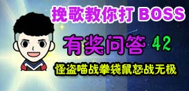 hv599手机版,m.hv599.com鸿运国际手机版,鸿运国际最新网址_挽歌教你打天道无极