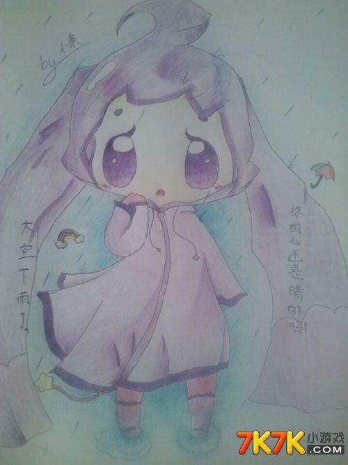 洛克王国手绘萌萌哒艾米