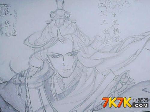 是三生三世十里桃花的男女主角【夜华】和【白浅】哦