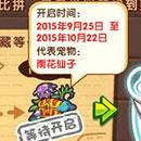 hv599手机版,m.hv599.com鸿运国际手机版,鸿运国际最新网址_雨花仙子