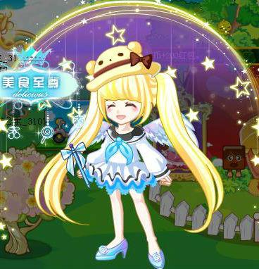 7k7k小游戏 奥比岛 玩家交流  这位小天使有一点贪吃哦,在等待她的