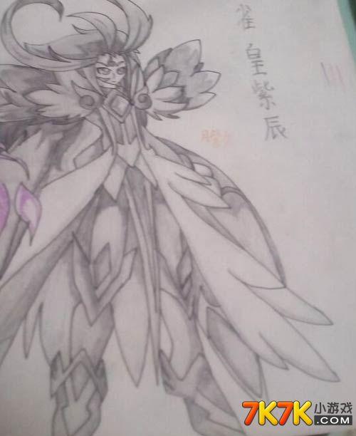 【月紫夕】奥拉星雀皇紫宸手绘
