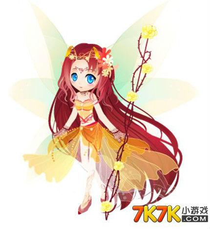 小花仙枫焰芳华套装高清大图