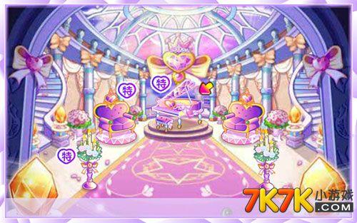 公主宝座简笔画-奥比岛璀璨宝石城堡房型展示