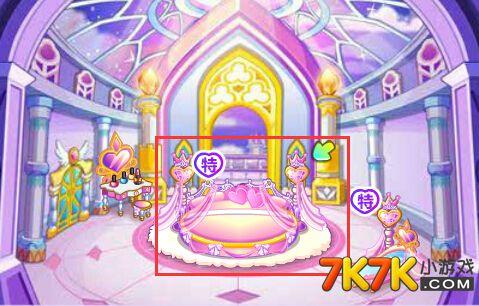 奥比岛璀璨宝石公主床怎么得