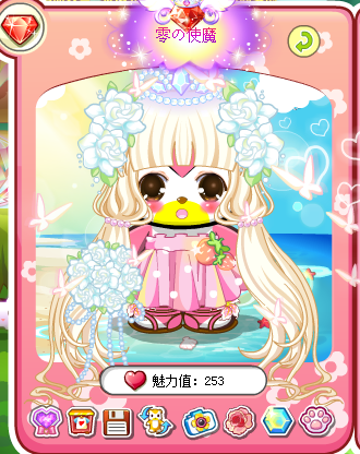 蓝粉猫猫小公主: 主角赤素粉玫瑰花花泳裙,喜欢偶滴搭配的盆友可以加