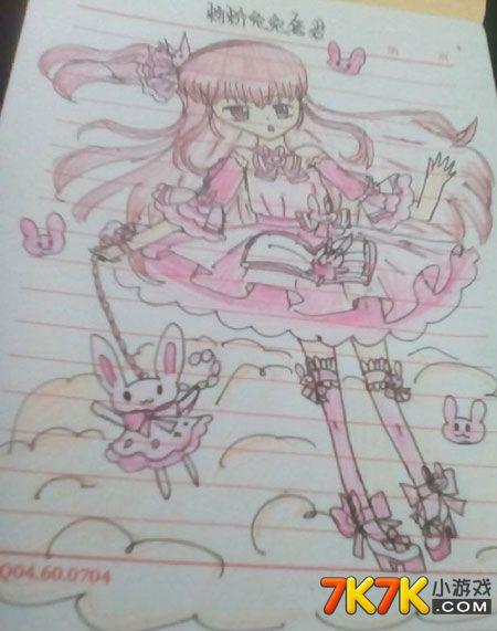 奥比岛手绘粉粉兔兔套装