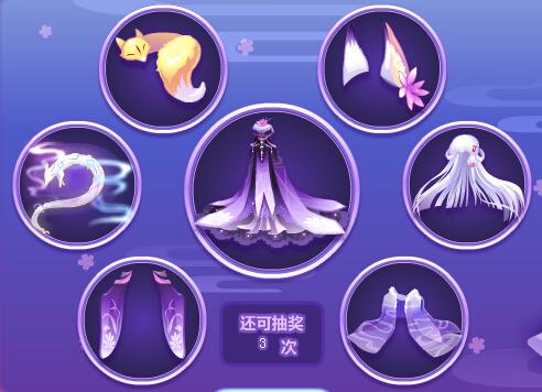 奥比岛魔力时装狐仙紫裙怎么得?