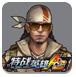 m.hv599.com鸿运国际手机版_特战英雄