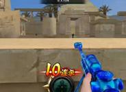 特战英雄玩家投稿:尼罗神殿疯狂杀戮视频