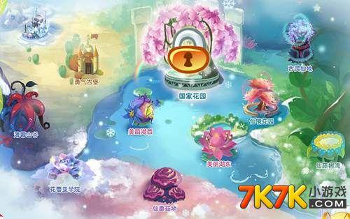 7k7k小游戏 小花仙 任务功略  第二步:小仙子们可以先收集放大镜哈!