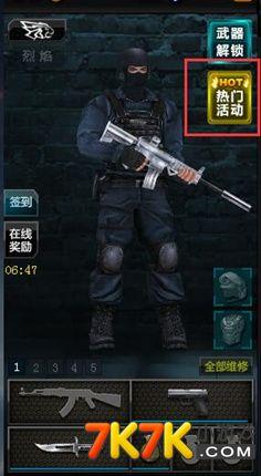 mk5369集成电路图