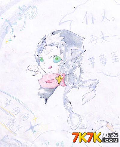 今天小编给大家带来了洛克精灵战记精彩手绘——小光.