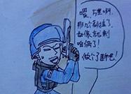 穿越火线——火线决斗记2