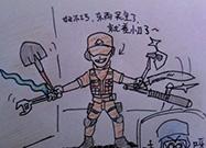 穿越火线——火线决斗记3
