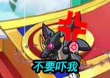 奥拉星四格漫画:魂淡