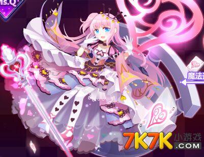 7k7k小游戏 奥比岛 奥比问答  红桃皇后幻光装包含部件: 红桃皇后裙子