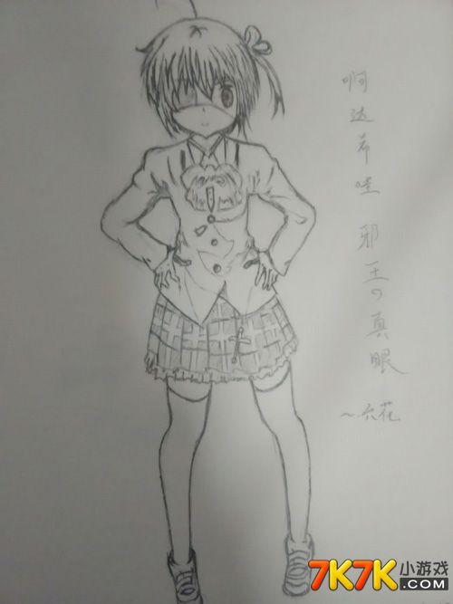 小花仙玩家手绘【麦当】