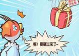 洛克王国四格漫画之幸福