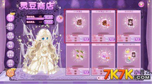 http://www.7k7k.com/special/xiaohuaxian
