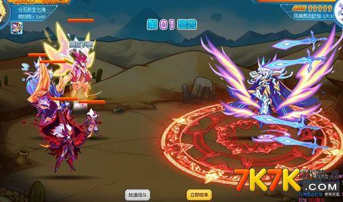 7k7k小游戏 热血精灵 秘籍攻略  我要当boss,是主神的恩威中的一关