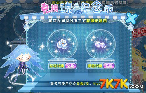 www.7k7k.com_http://www.7k7k.com/special/xiaohuaxian
