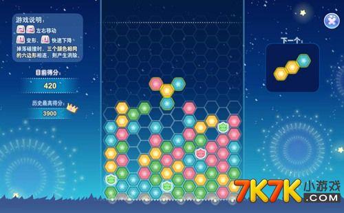 7k7k小游戏 小花仙 任务功略  之后通关剧情,就可以拿到活动专属称号