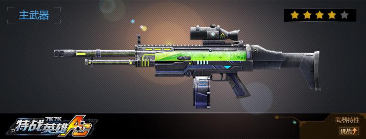 SCAR-冰霜之主武器展示