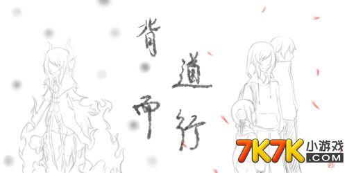 小花仙玩家手绘【英爵】