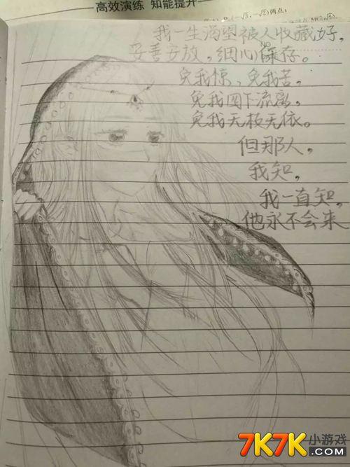 小花仙 手绘