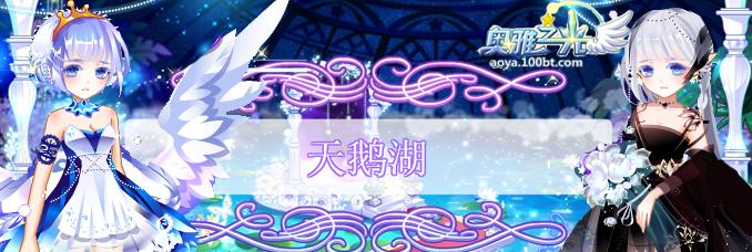 m.hv599.com鸿运国际手机版_天鹅湖