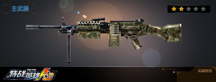 M249-精良之作武器展示