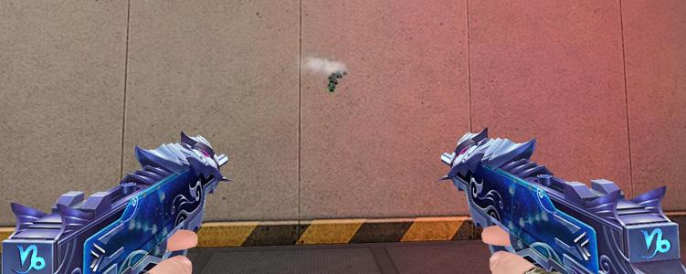 UZI-摩羯座弹道展示