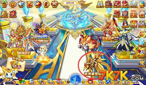 战天龙帝-【新任务】:霸业之争,胜者为王   谁能在千军之中取敌首级?谁能在