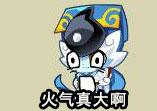 奥拉星四格漫画:99度的白开水