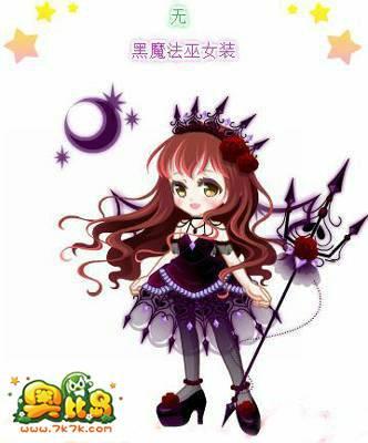 7k7k小游戏 奥比岛 魔力时装  黑魔法巫女装服饰图鉴 女 +600 包含