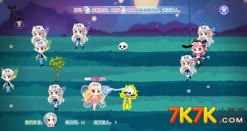 小花仙【活动】决战!魔王的归属攻略
