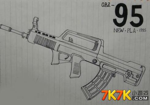 生死狙击忠实玩家手绘武器展示