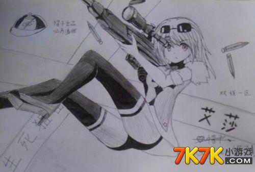 4399生死狙击朱丽叶_生死狙击艾莎胸部的图片_生死狙击艾莎被虐_生死狙击艾莎图片 ...