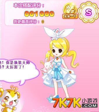 可爱卡通萌兔公主