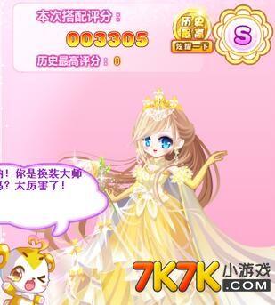 可爱   萝卜白手带,可爱萝卜白项链,萌宠双马尾 长发公主表情,贝儿